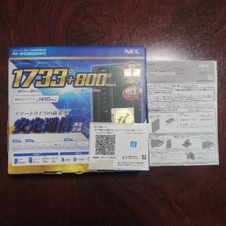 エヌイーシー(NEC)のNEC Aterm PA-WG2600HP3(PC周辺機器)