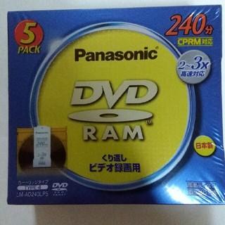 パナソニック(Panasonic)のPanasonic DVD -RAMカートリッジ式(その他)