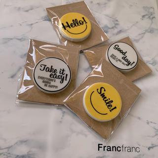 フランフラン(Francfranc)の【新品未開封】フランフラン ♡ スマイル  箸置き 4個セット(カトラリー/箸)