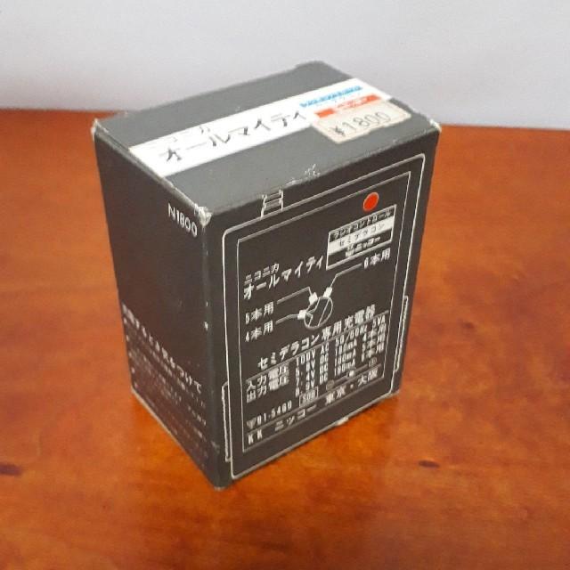NIKKO(ニッコー)の新品ニッコー 5.8V/7.4V/8.9V対応3in1充電器  エンタメ/ホビーのおもちゃ/ぬいぐるみ(ホビーラジコン)の商品写真