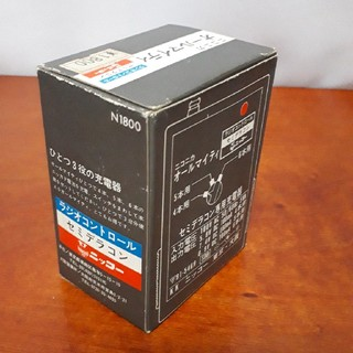 ニッコー(NIKKO)の新品ニッコー 5.8V/7.4V/8.9V対応3in1充電器 (ホビーラジコン)