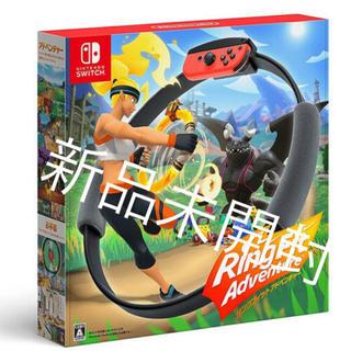 ニンテンドースイッチ(Nintendo Switch)の【Nintendo Switch】リングフィットアドベンチャー(家庭用ゲームソフト)