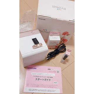コイズミ(KOIZUMI)のプリネイル コイズミ デジタルネイルプリンター KNP-N800/P ピンク(ネイル用品)