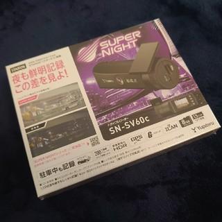 ユピテル(Yupiteru)のYUPITERU(ユピテル) ドライブレコーダー SN-SV60c(車内アクセサリ)