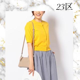 23区 - 【新品同様】23区【洗える&ドライタッチ】ドルマンカーディガン 44