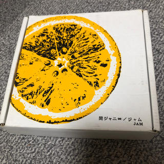 関ジャニ∞ - jam アルバム B オレンジ