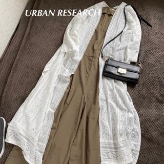 アーバンリサーチ(URBAN RESEARCH)のURBAN RESEARCH アーバンリサーチ オールインワン(オールインワン)