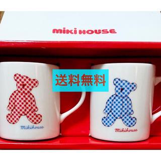 ミキハウス(mikihouse)の【ミキハウス】ペアマグカップ 送料無料 テディベア 可愛い(グラス/カップ)