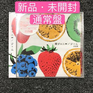 関ジャニ∞ - 関ジャニ∞ ジャム JAM 通常盤 CD 関ジャニエイト
