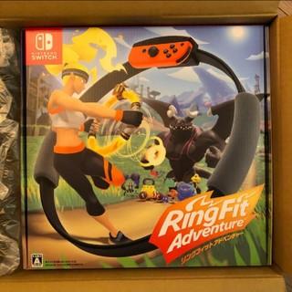 ニンテンドースイッチ(Nintendo Switch)のリングフィットアドベンチャー10台セット(家庭用ゲームソフト)