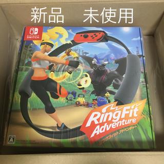 ニンテンドウ(任天堂)のリングフィット アドベンチャー Switch (家庭用ゲームソフト)