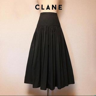 DEUXIEME CLASSE - CLANE 定価¥26,400 ギャザー マキシスカート ロングスカート S