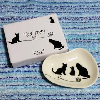 カルディ(KALDI)の【KALDI】カルディ ティートレイ(ネコの日バッグ2019)(食器)