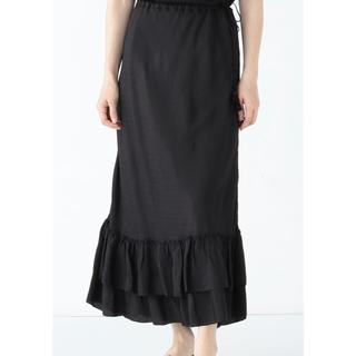 デミルクスビームス(Demi-Luxe BEAMS)のne Quittez pas / レーヨンドビースカート(ロングスカート)