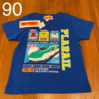 タカラトミー(Takara Tomy)の新品 新幹線 プラレール 半袖シャツ Tシャツ トップス 男の子 90cm(Tシャツ/カットソー)