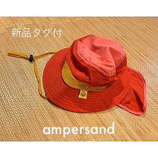 アンパサンド(ampersand)の新品タグ付 ampersand 子ども用サマーハット(帽子)
