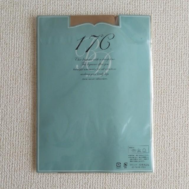 Atsugi(アツギ)のストッキング トゥレス&トングタイプ 未使用 M~L サンダル レディースのレッグウェア(タイツ/ストッキング)の商品写真