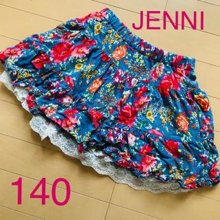 ジェニィ(JENNI)のJENNI フラワー フリル スカート 140 ブルー レース 青(スカート)