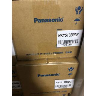 パナソニック(Panasonic)のH様専用ページ新品 Panasonic  電動自転車バッテリー(パーツ)