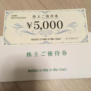 リーガル(REGAL)のリーガル 株主優待券 1枚(ショッピング)