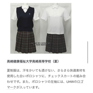HANAE MORI - 健大高崎 夏服