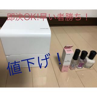 コイズミ(KOIZUMI)のプリネイル  ネイルプリンター (ネイル用品)