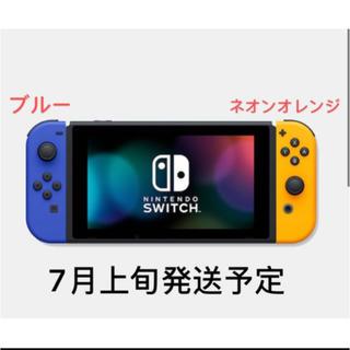 ニンテンドースイッチ(Nintendo Switch)の【7月上旬発送】任天堂 スイッチ  Nintendo Switch 本体(家庭用ゲーム機本体)