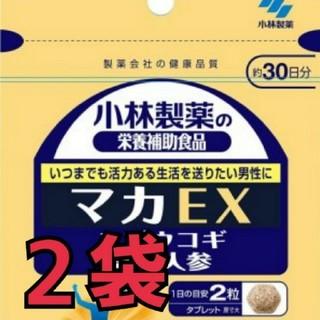 小林製薬 - 小林製薬マカEX30日分 2袋