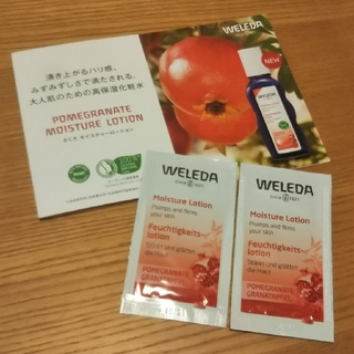 ヴェレダ(WELEDA)のWELEDA  ざくろ  モイスチャーローション  保湿化粧水(化粧水/ローション)