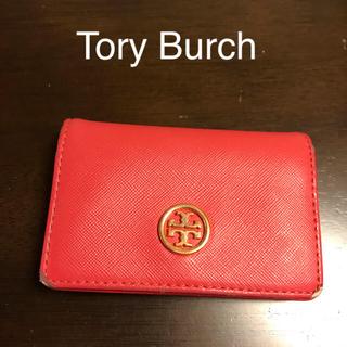 トリーバーチ(Tory Burch)のトリーバーチTory Burch 名刺入れ(名刺入れ/定期入れ)