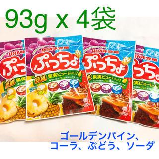 ユーハミカクトウ(UHA味覚糖)のUHA味覚糖 ぷっちょ4種アソート袋 93g ×4袋  ソフトキャンディ(菓子/デザート)