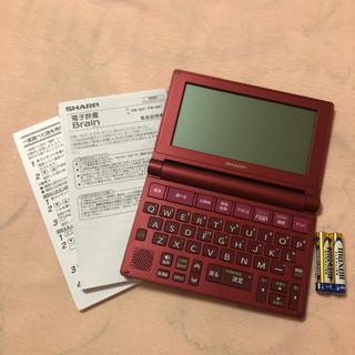シャープ(SHARP)のSHARP PW-NA1-R(電子ブックリーダー)