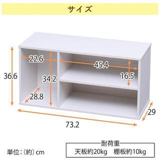 テレビ台 32型 ホワイト