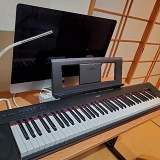 ヤマハ(ヤマハ)の電子ピアノ キーボード YAMAHA piaggero NP-32B(電子ピアノ)