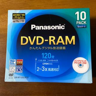 パナソニック(Panasonic)のDVD-RAM 10パック(DVDレコーダー)