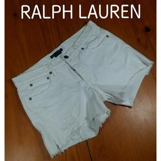 ラルフローレン(Ralph Lauren)のRALPH LAUREN デニムショートパンツ ダメージ加工(ショートパンツ)
