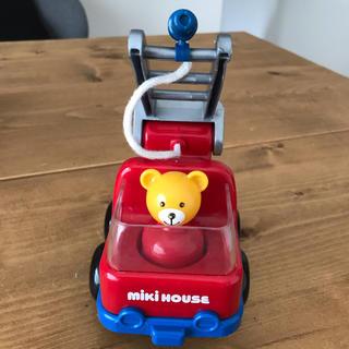 ミキハウス(mikihouse)のミキハウス  消防車(電車のおもちゃ/車)