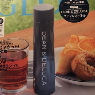 ディーンアンドデルーカ(DEAN & DELUCA)のGLOW 8月号付録 ステンレスボトル(容器)