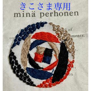 mina perhonen - ミナペルホネン   サンキューベリーバッチ