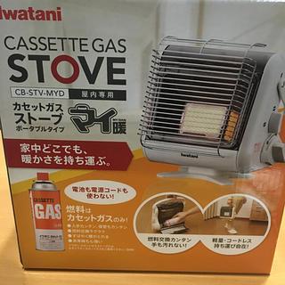 Iwatani - イワタニ カセットガスストーブ