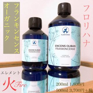 フランキンセンス フローラルウォーター(化粧水/ローション)