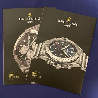 ブライトリング(BREITLING)のINFO BREITLING 2020vol38&39    2冊セット(アート/エンタメ)