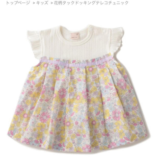 プティマイン(petit main)のプティマイン 花柄ドッキング テレコチュニック & ショートパンツ 100(Tシャツ/カットソー)