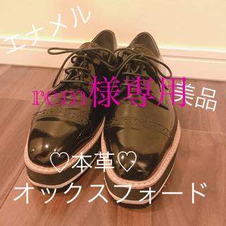 シャネル(CHANEL)の♡オックスフォード 厚底 スニーカー 革靴♡(ローファー/革靴)