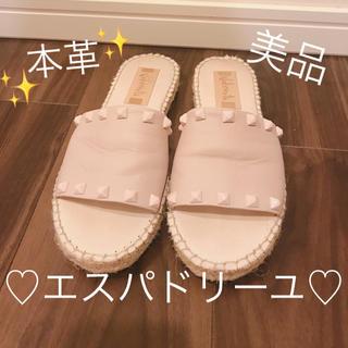 シャネル(CHANEL)の♡本革 エスパドリーユ♡サンダル ミュール♡(ミュール)