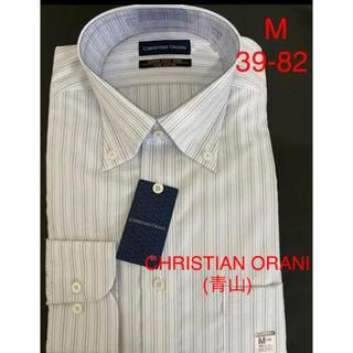 アオヤマ(青山)のメンズ ワイシャツ 長袖 ブルー ストライプ 管理 MBS1(シャツ)