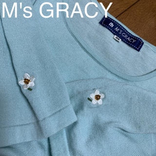M'S GRACY - 美品♡M's GRACY エムズグレイシー♡半袖ニット ウール 小花刺繍 ブルー