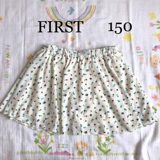 イングファースト(INGNI First)のスカート パンツスカート 150 かわいい 夏 おしゃれ(スカート)