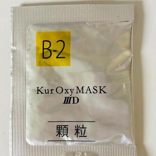 DRデヴィアス  プラチナ クアオキシマスク 1.6g (パック/フェイスマスク)