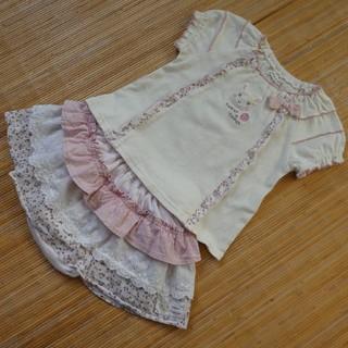クーラクール(coeur a coeur)のみー様専用♪トップス フリルパンツ パンツ セット 80  パンツ付きスカート(Tシャツ)